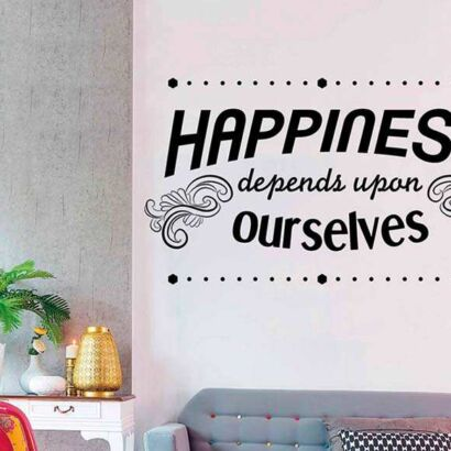 Vinilo Frases Happiness Ourselves